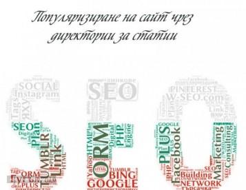 VISEO LTD - Уеб и SEO услуги